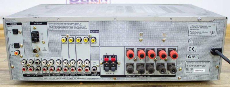 Усилитель Sony STR DE497