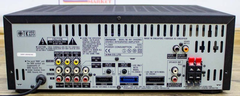 Усилитель Aiwa MX Z4400MEZ