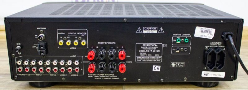 Усилитель Onkyo TX 8510R - 2