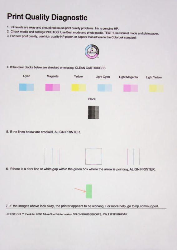 Принтер HP DeskJet 2630 LPNHE372250966