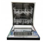 Посудомоечная машина Bosch  SGU53EO5EU-52 fd 8510  000618
