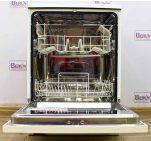 Посудомоечная машина Privileg 4920