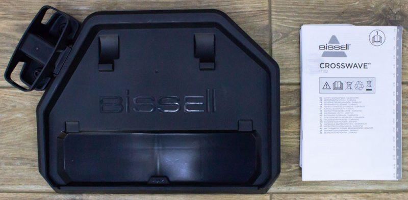 Пылесос вертикальный Bissell 17132 LPNHE364605760