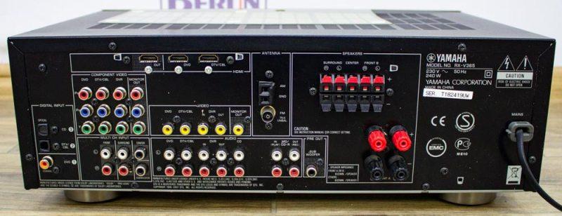 Усилитель Yamaha RX V365 - 2