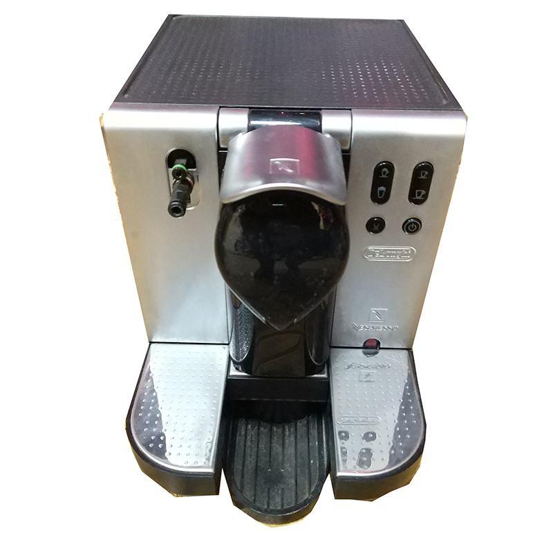 Кофе-машина Delonghi  EN 680M