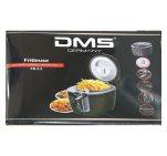 Фритюрница DMS FR 2.5