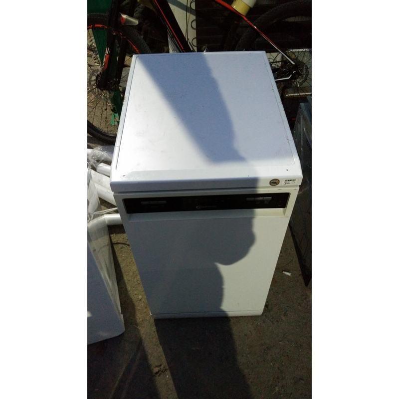 Посудомоечная машина Bauknecht GSF 941 WH