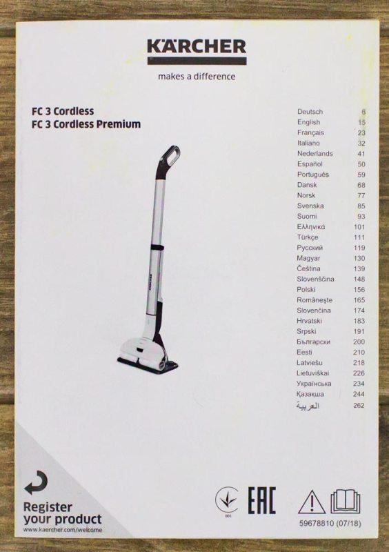Поломойная машина для дома Karcher FC3 LPNHE362290300