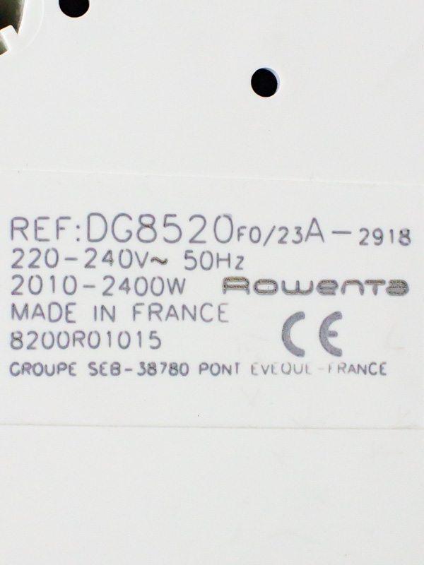 Парогенератор Rowenta DG8520