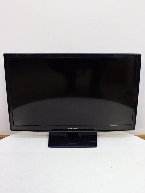Телевизор 24 Samsung UE24H4070AS