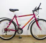 Горный велосипед 26 Muddy Fox