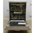 Посудомоечная машина Miele G 1222 SC