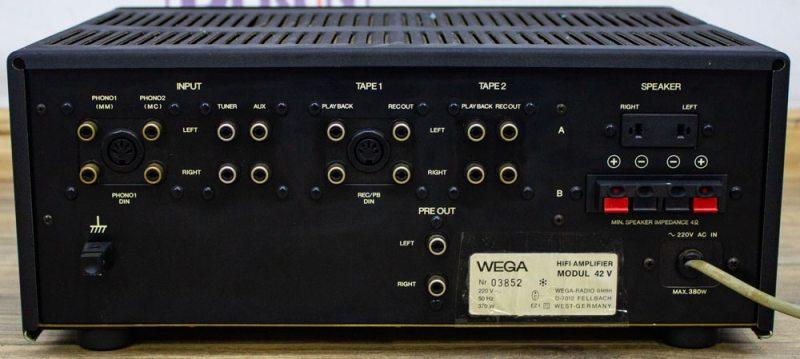 Усилитель Wega D 7012