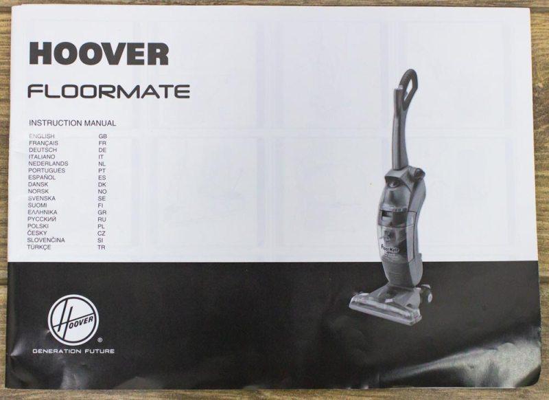 Пылесос вертикальный Hoover FL700 011 LPNHF000775220